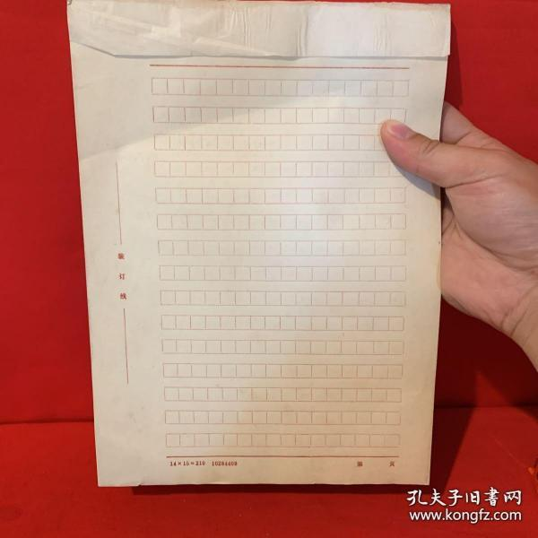 80.90年代 老方格纸 大约100张