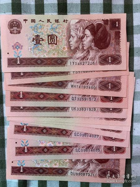 第四套人民币1元。本店消费满299即送一张。数量有限。