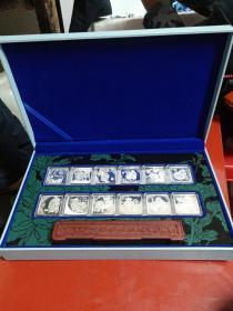 中国工商银行十二生肖纪念银章套装  十二枚银章  原价3240