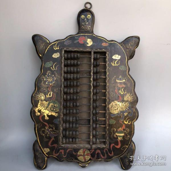 旧藏木胎漆器狮子滚绣球图案『积祥帐房』乌龟形挂屏算盘,长54厘米,宽34.5厘米,厚3.5厘米,