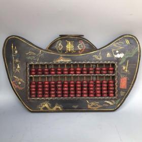 旧藏木胎漆器人物故事图案『乔记账房』元宝型精打细算挂屏算盘,长56.5厘米,宽38厘米,厚3.5厘米