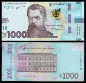 乌克兰1000格里夫纳(2019年版)