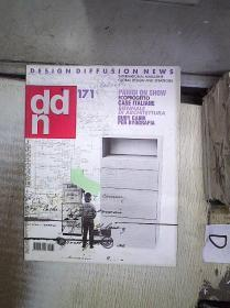 ddn(DESIGN DIFFUSION NEWS)  171  2010  、