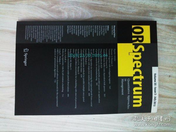 OR SPECTRUM (JOURNAL MAGAZINE) 07/2013光谱学学术论文考研期刊