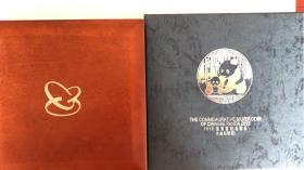 2012年熊猫纪念币5盎司精制银币(原装带盒带证书,永久保真保值)