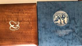 2010年熊猫纪念币5盎司精制银币(原装带盒带证书,永久保真保值)