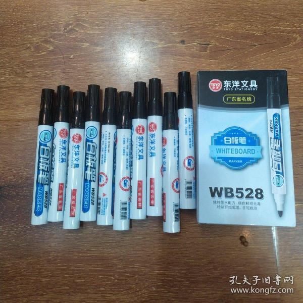 东洋文具白板笔,每合十支,每合5元,批发可优惠