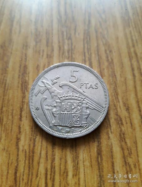 西班牙 飞鹰皇冠徽章 5比塞塔(1957年)钢镍币