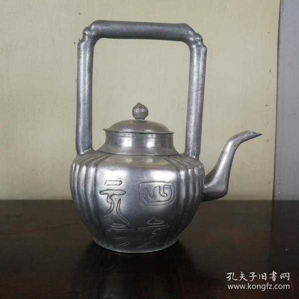 点铜老锡壶白锡茶壶精致提梁锡壶