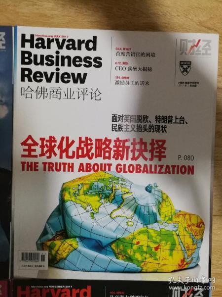 哈佛商业评论P080