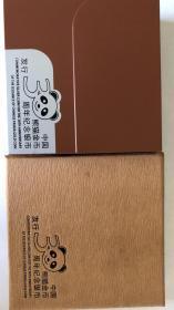 2013年熊猫金币发行30周年金银纪念币1/4盎司银币(原装带盒带证书,永久保真保值)