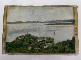 1966年杭州丝织厂太湖公园