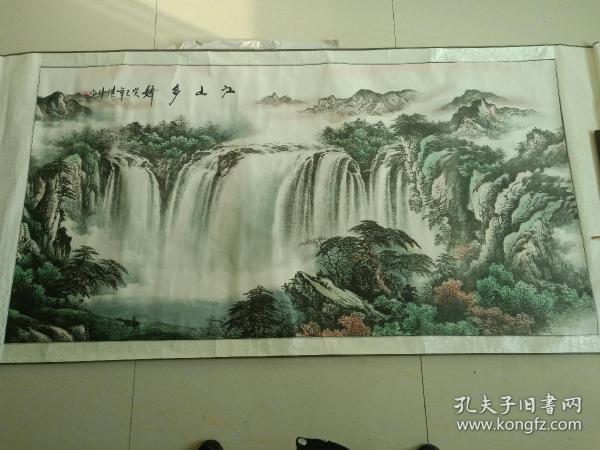 《江山如此多娇》山水画 中堂画 国画 手绘画