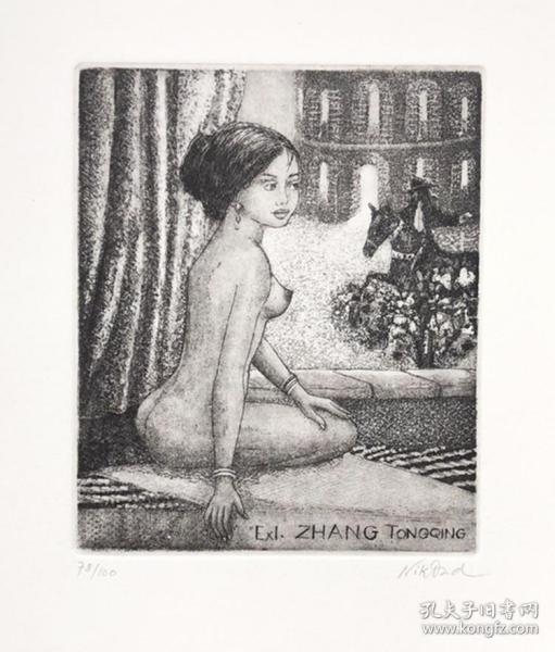 帕特丽夏·妮科·戴得(Partricia Nik-Dad)藏书票版画原作《堂吉诃德》法国