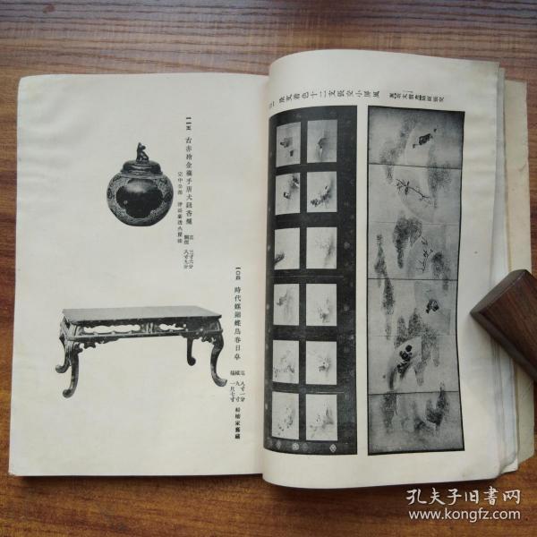 《宅醸春轩所藏品入札目录》   大坂美术俱乐部     共474种   大正2年(1913年)