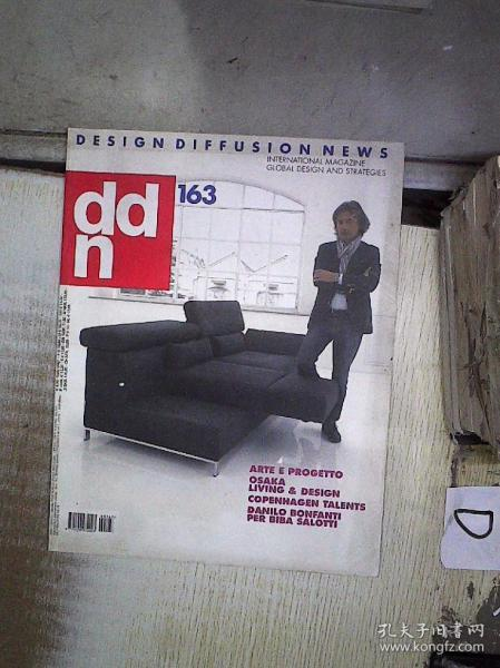 ddn(DESIGN DIFFUSION NEWS)  16  2009  、
