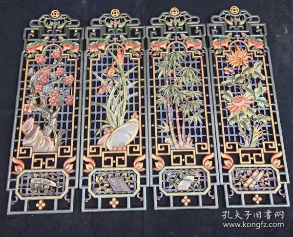 古玩收藏旧藏纯手工彩绘老香樟木漆器四条屏《梅兰竹菊》四扇阁挂扁摆件