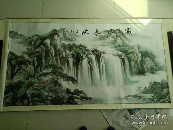 《富水长流》山水画 中堂画 手绘画 风水画 装饰画 风景画