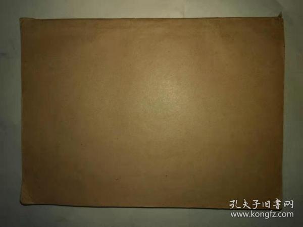 【中国之货币制度】蔡元培题写书名