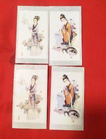 年历卡1984年,一张年历卡,三张卡片,四张合售,以图片为准