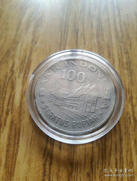 1978年 印尼100卢比 热带木屋 大径28.5mm