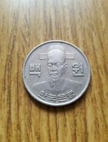 韩国老版100韩元 1973年 李舜臣像