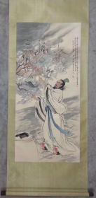 刘凌沧 人物图立轴 画心尺寸136×63cm!