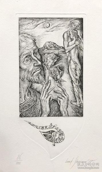 列昂尼德•斯特罗加诺夫(Leonid Stroganov)藏书票版画原作《堂吉诃德》俄罗斯  大尺寸