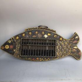 旧藏木胎漆器曹记帐房精打细算年年有余鱼形挂屏算盘,长64厘米,宽32厘米,厚3.5厘米,660