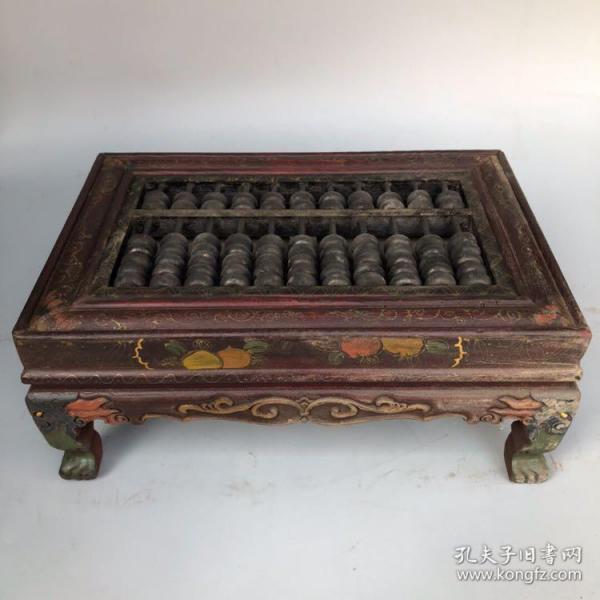 旧藏木胎漆器长方形精打细算桌案算盘,长30厘米,宽20厘米,高13厘米,599