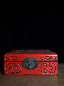漆器云雕盒子 首饰盒