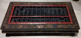 木胎漆器账房算盘,长1米14,宽56厘米,高28厘米