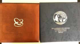 2011年熊猫纪念币5盎司精制银币(原装带盒带证书,永久保真保值)