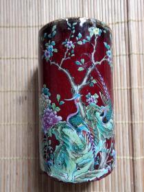 瓷霁红粉彩牡丹凤凰图笔筒