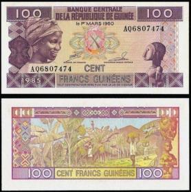 几内亚100法郎(1985年版)