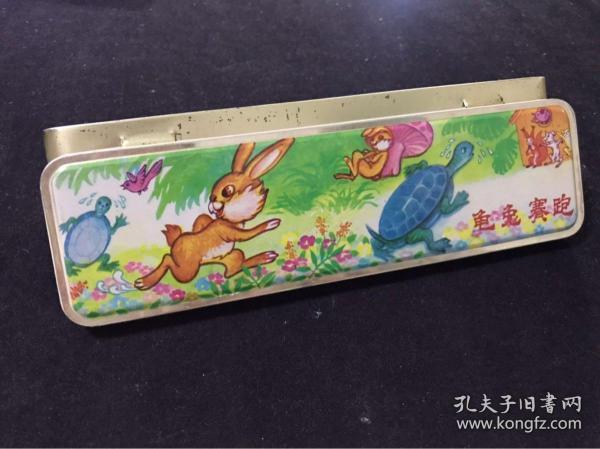 龟兔赛跑文具盒