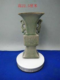 少见崇宁五年清凉寺造官窑冰裂刻字款瓷瓶.