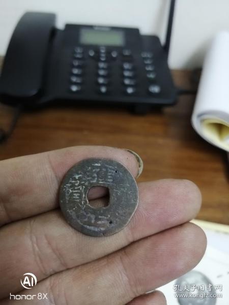 古钱币收藏品,雍正通宝宝云剪边钱,标本品23.84*0.78MM,重2.4克,有漏洞有毛裂,标本品,注意售后非假不退编号2023