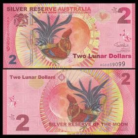 澳大利亚 2017年 生肖鸡 月银纪念钞 外国钱币