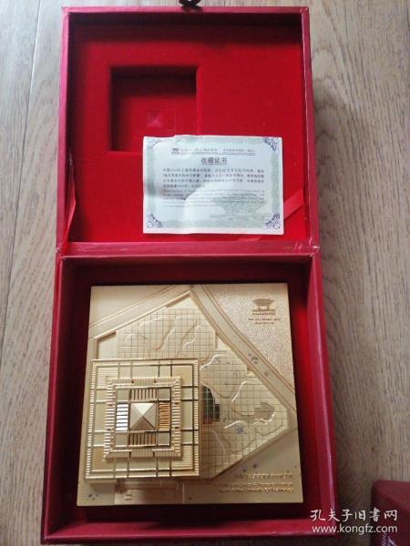 2010年上海世博会中国会馆模型    (镀金)  东方之冠