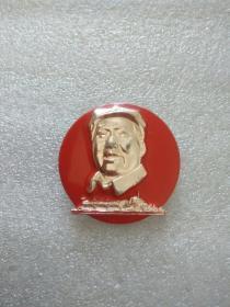 昆明军区第四次活学活用毛泽东思想积极份子代表大会4厘米,