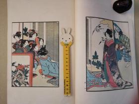 浮世绘 木版画 绘本 四季之花 上 喜多川歌麿