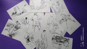 《故事家》插图原稿12张,其中一张标有美协李世南字样