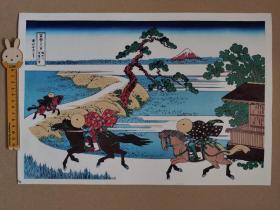 木版画 浮世绘 富岳三十六景 01  葛饰北斋 覆刻  大判