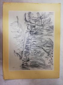 小画片——越南南方祖国人民第一集—7-铅笔画(过桥)(黄方东)
