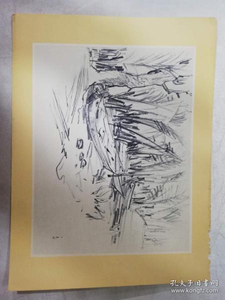 小画片——越南南方祖国人民第一集—36-铅笔画(隐藏船只防备空袭)(黄方东)