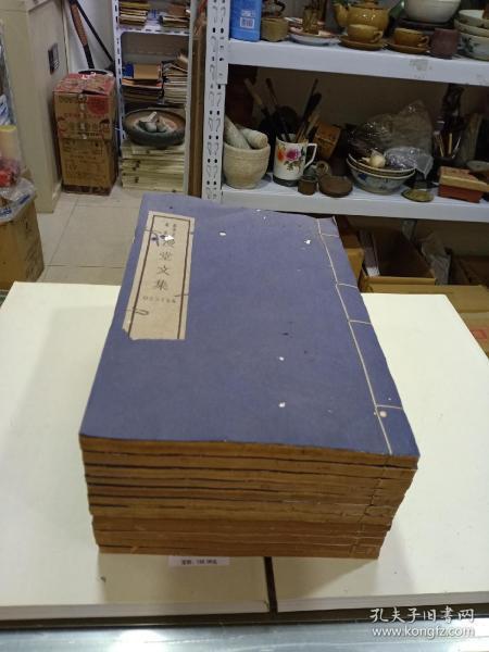 木刻本《漫塘文集》12册全36卷,大开本