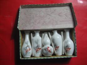 中国名瓷工艺品一套   景德镇产品    收藏品