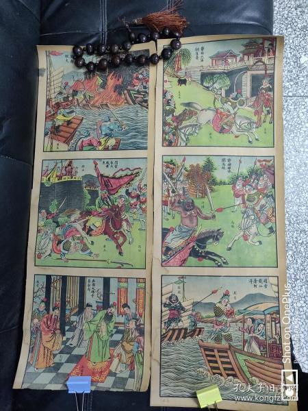 【收藏级民国版画 年画 】精美 三国演义  四条屏全 12图 见图