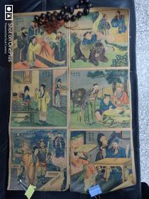 【收藏级民国版画 年画 】精美 牛郎织女  四条屏全 12图 见图